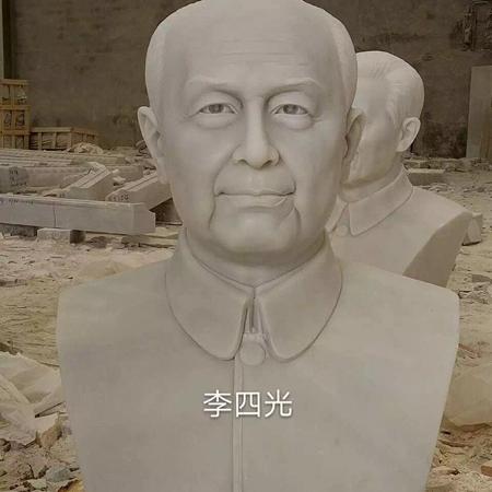 【人物雕塑1355】现代名人石雕胸像报价