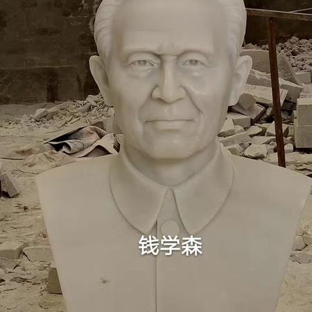 【人物雕塑1356】现代名人石雕胸像价格