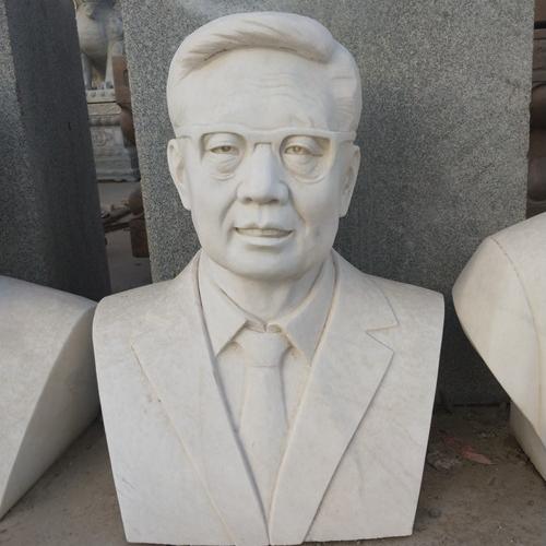 【人物雕塑1359】现代名人石雕胸像厂