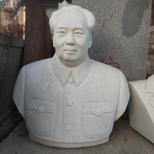 【人物雕塑1363】现代名人石雕胸像厂家