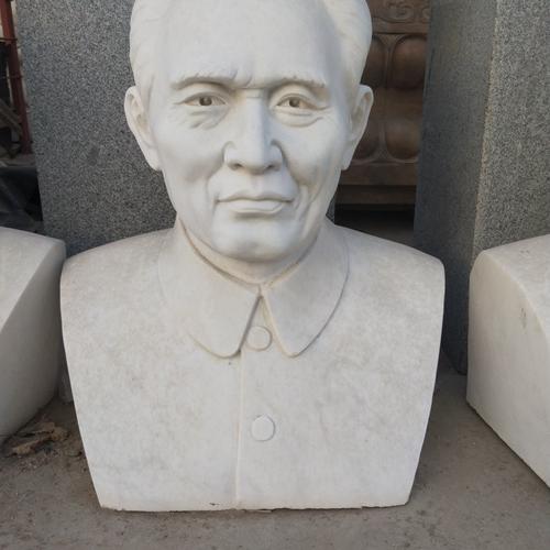 【人物雕塑1364】现代名人石雕胸像定做