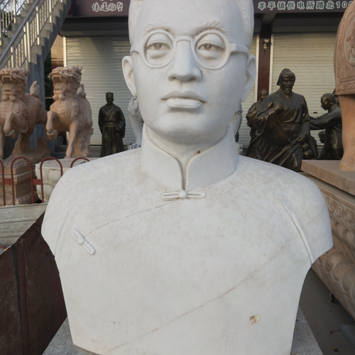 【人物雕塑1365】现代名人石雕胸像哪家好