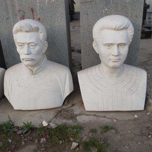 【人物雕塑1368】现代名人石雕胸像价格