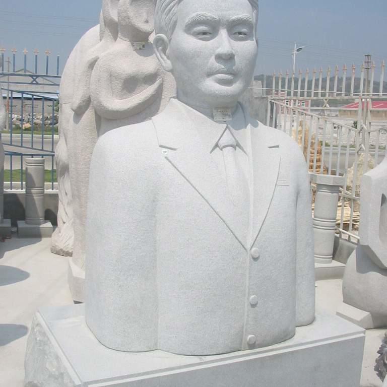 【人物雕塑1370】现代名人石雕胸像雕刻厂
