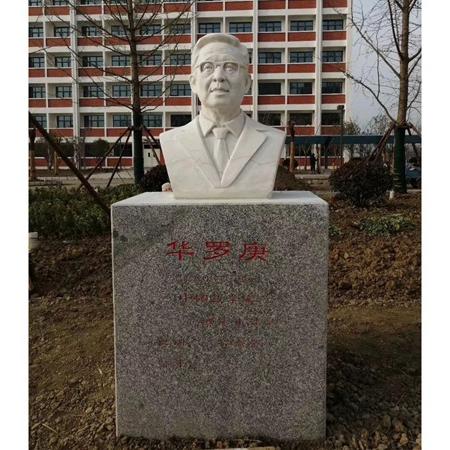 【人物雕塑1371】现代名人石雕胸像厂