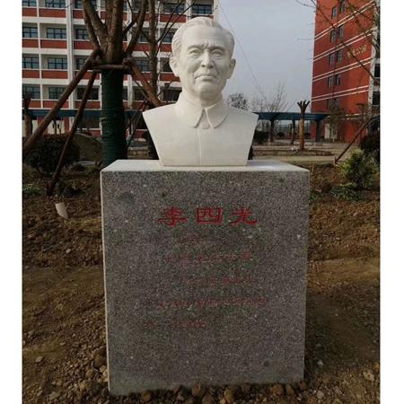 【人物雕塑1372】现代名人石雕胸像批发