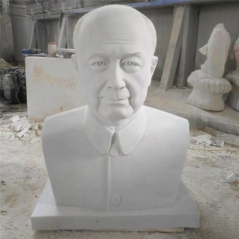 【人物雕塑1373】现代名人石雕胸像定制