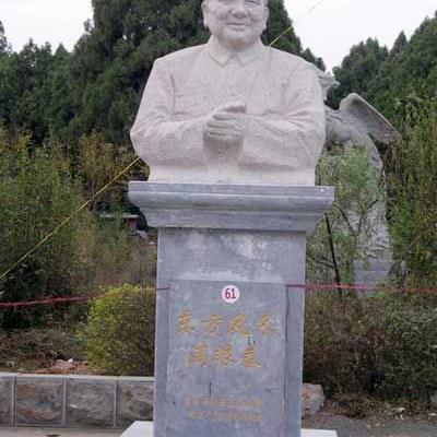 【人物雕塑1375】现代名人石雕胸像厂家