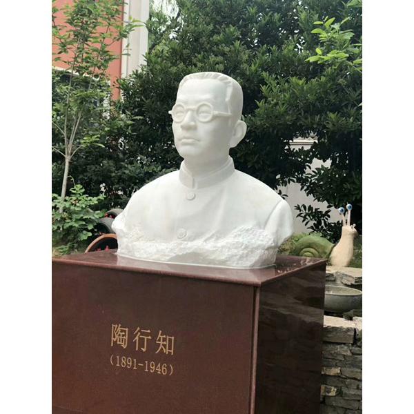 【人物雕塑1376】现代名人石雕胸像定做