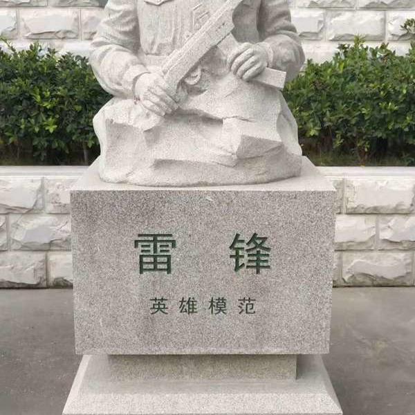 【人物雕塑1378】现代名人石雕胸像供应