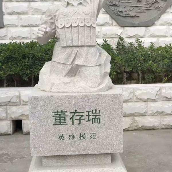 【人物雕塑1380】现代名人石雕胸像价格