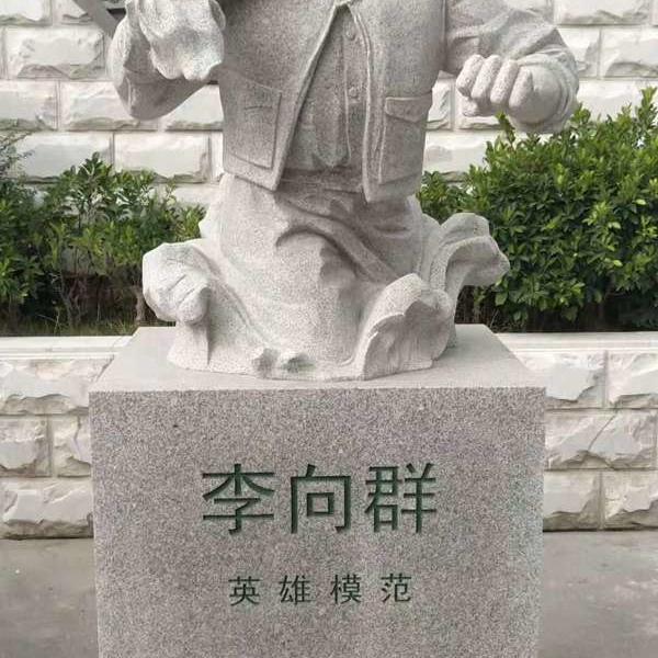 【人物雕塑1381】现代名人石雕胸像多少钱