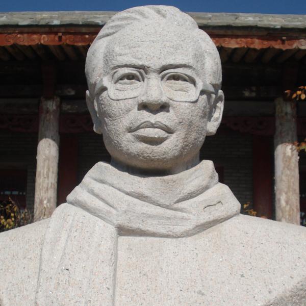 【人物雕塑1382】现代名人石雕胸像雕刻厂