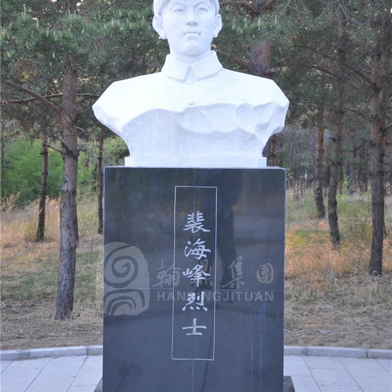 【人物雕塑1383】现代名人石雕胸像厂
