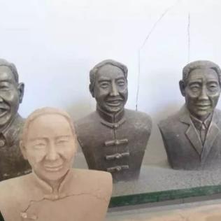 【人物雕塑1385】现代名人石雕胸像定制