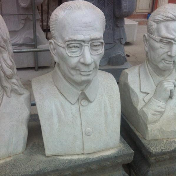 【人物雕塑1392】现代名人石雕胸像价格