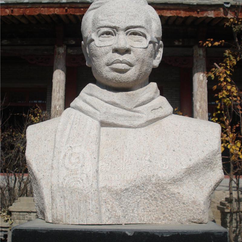 【人物雕塑1395】现代名人石雕胸像厂
