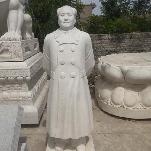 【人物雕塑1445】毛主席石雕站像定制