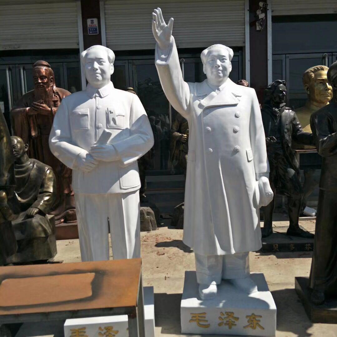 【人物雕塑1471】毛主席石雕站像厂家