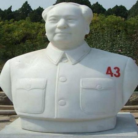 【人物雕塑1478】毛主席石雕胸像雕刻厂
