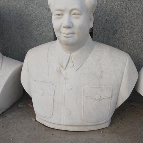 【人物雕塑1480】毛主席石雕胸像批发