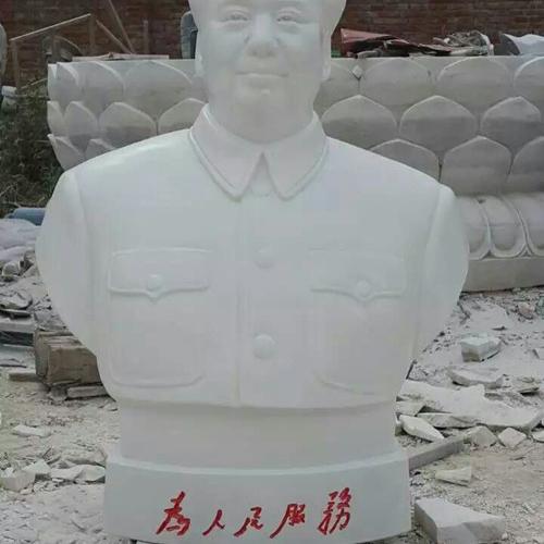 【人物雕塑1481】毛主席石雕胸像定制