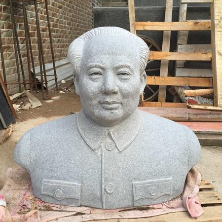 【人物雕塑1484】毛主席石雕胸像定做