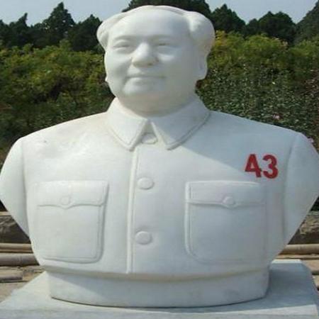 【人物雕塑1486】毛主席石雕胸像供应