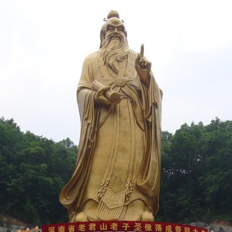 【人物雕塑1489】老子石雕像多少钱