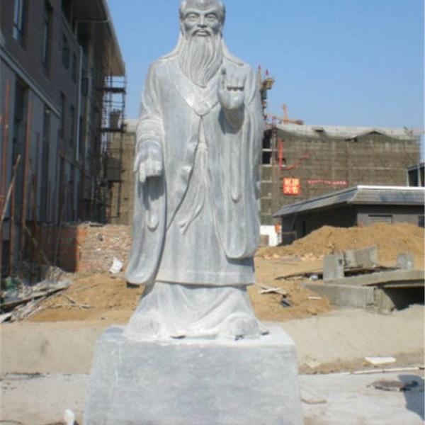 【人物雕塑1491】老子石雕像厂