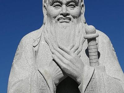 【人物雕塑1534】石雕孔子像供应
