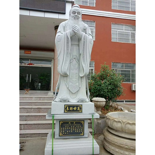 【人物雕塑1645】汉白玉石雕孔子像多少钱