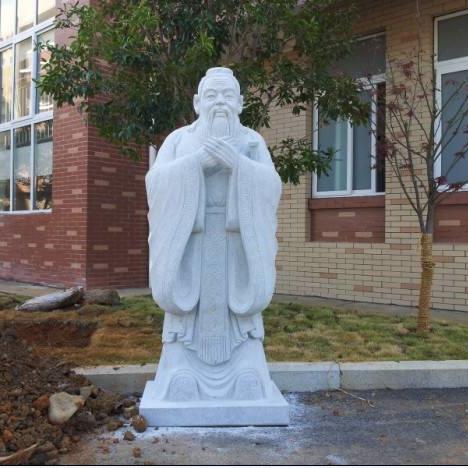 【人物雕塑1646】汉白玉石雕孔子像雕刻厂