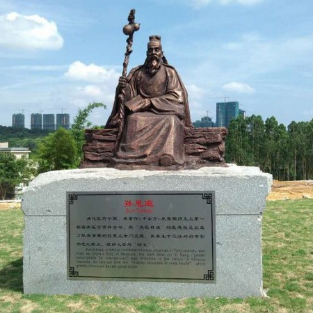 【人物雕塑1667】石雕关公像报价