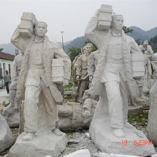 【人物雕塑1701】现代人物石雕像哪家好