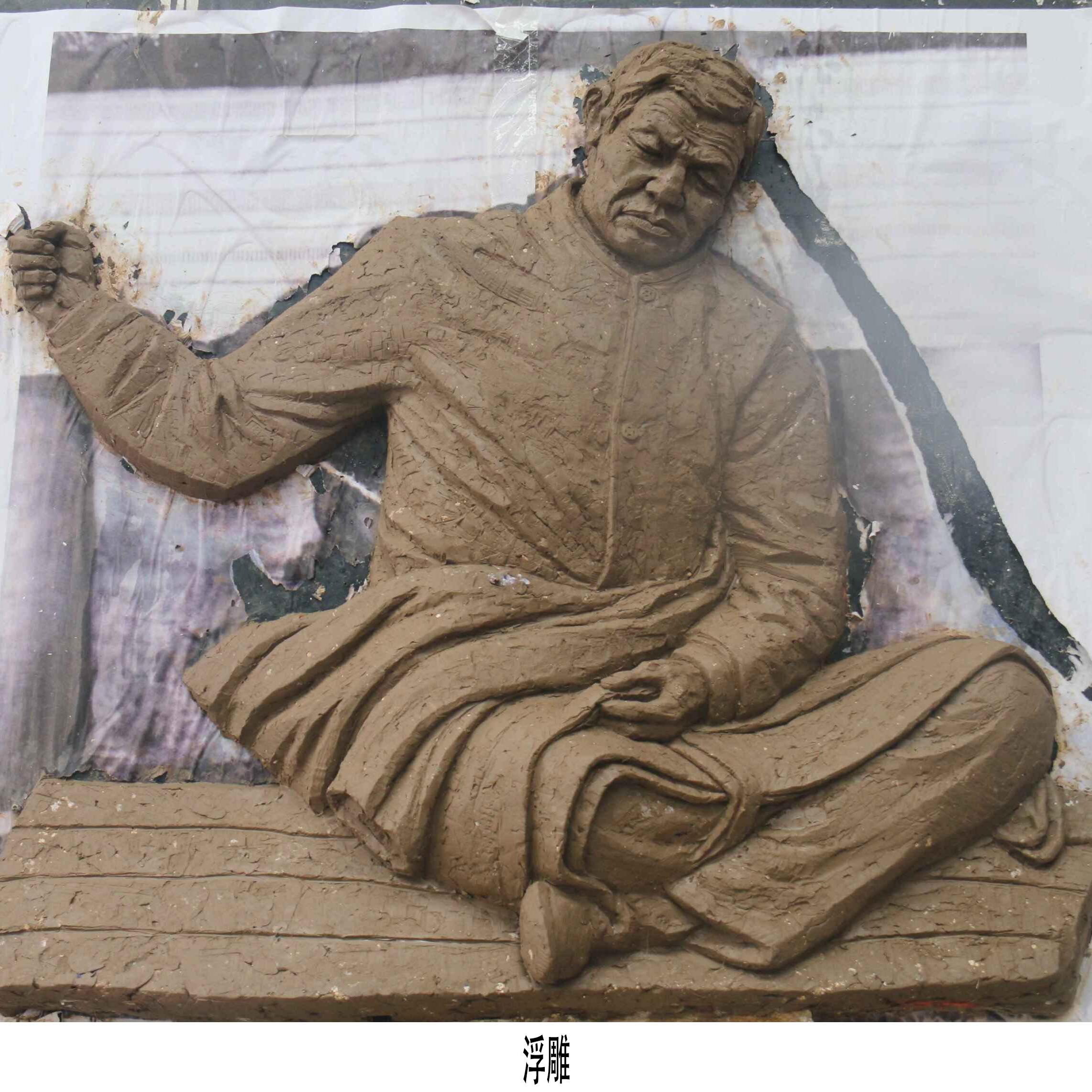 【人物雕塑1722】现代人物石雕像公司
