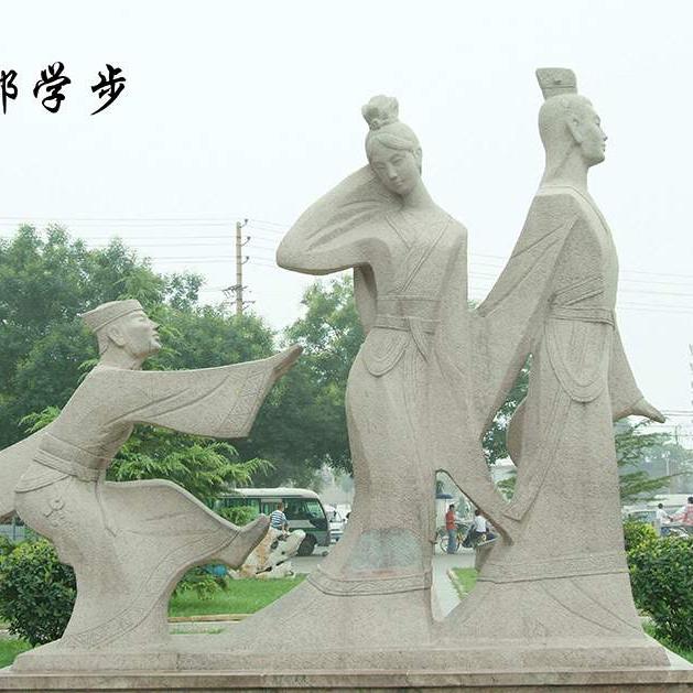【人物雕塑1731】小品人物石雕像厂