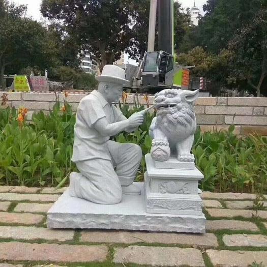【人物雕塑1735】小品人物石雕像厂家