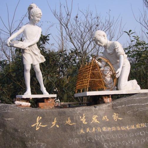 【人物雕塑1737】小品人物石雕像哪家好