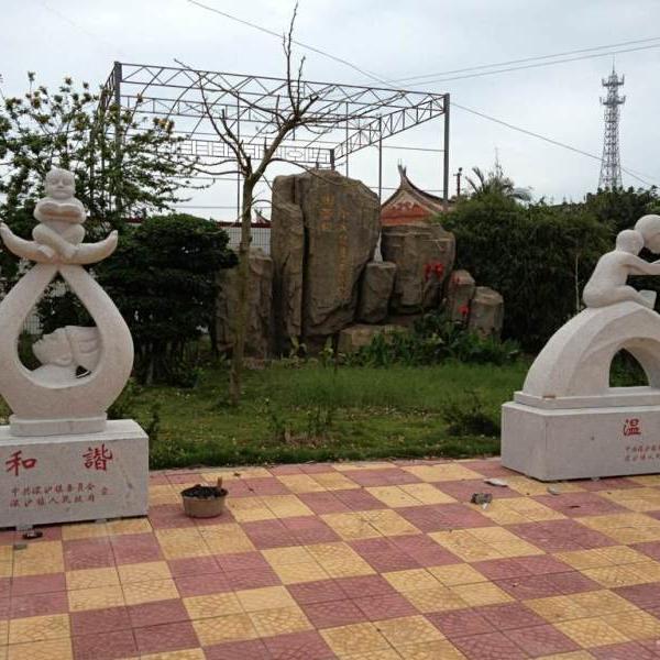 【人物雕塑1810】石雕孔子