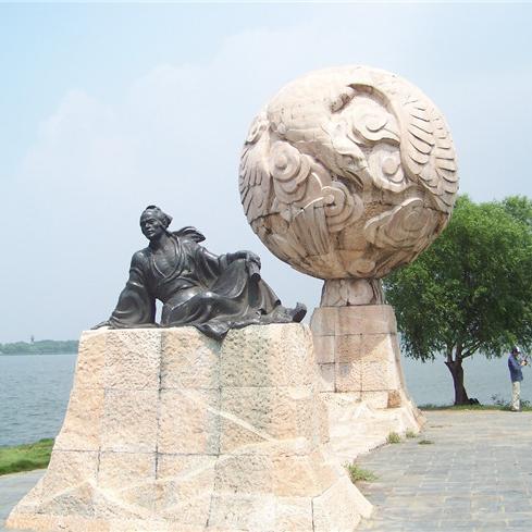 【人物雕塑1811】人物石雕