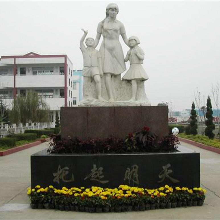 【人物雕塑1813】石像