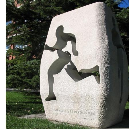 【人物雕塑1815】石雕人物厂