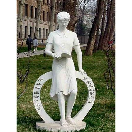 【人物雕塑2039】现代人物单体石雕像哪家好