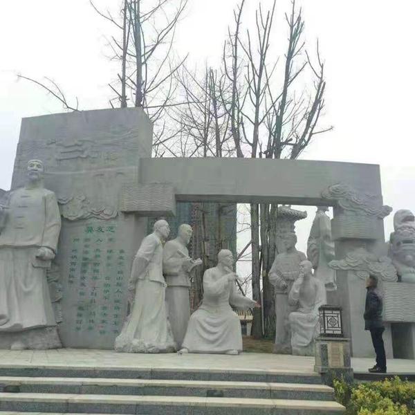 【人物雕塑2122】石雕群像定做