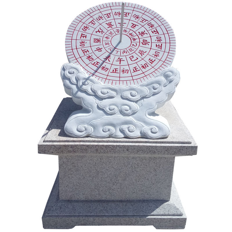 【校园石雕002】日晷石雕报价
