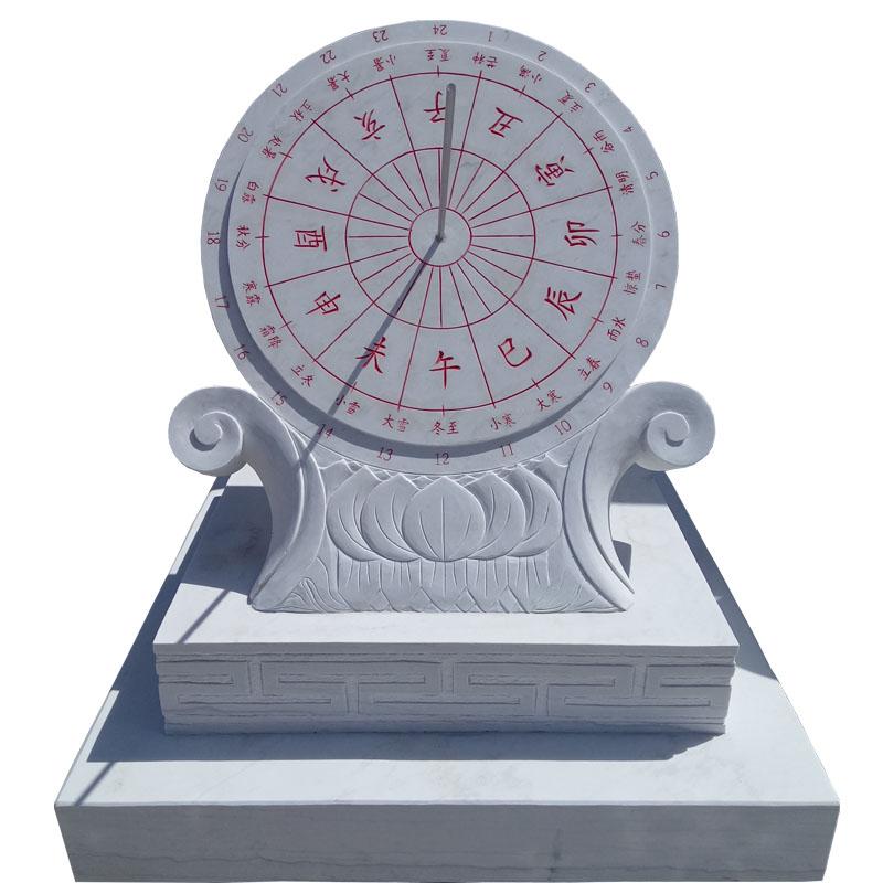 【校园石雕003】日晷石雕多少钱