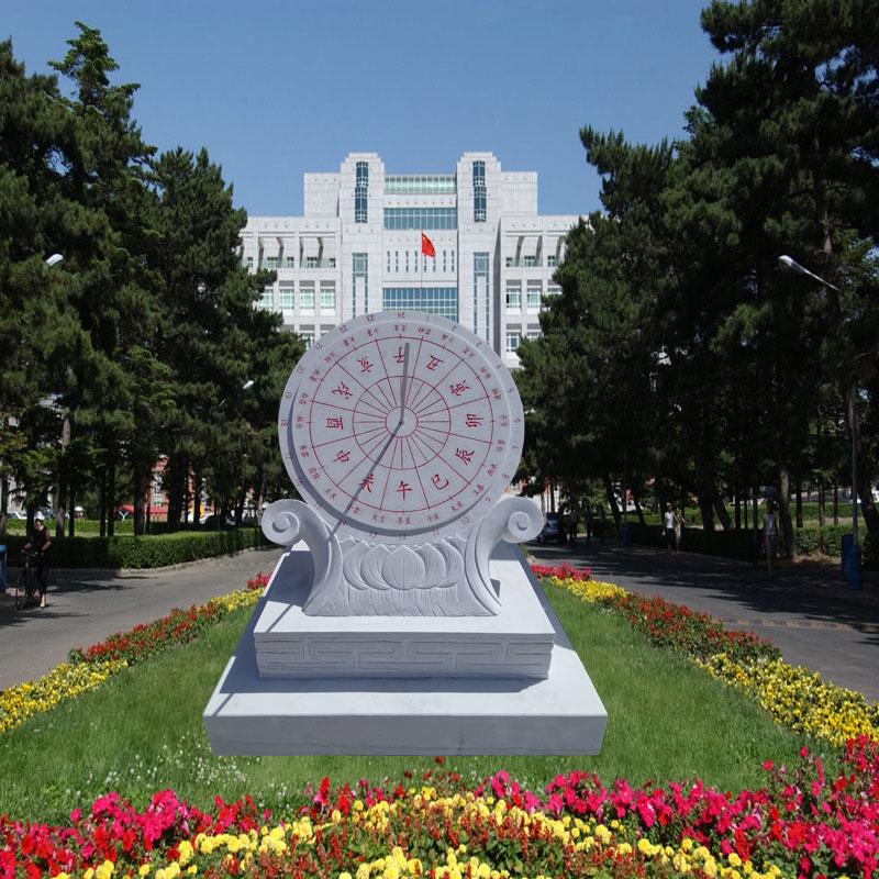 【校园石雕004】日晷石雕厂