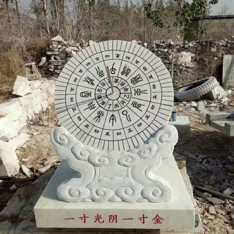 【校园石雕014】日晷石雕报价