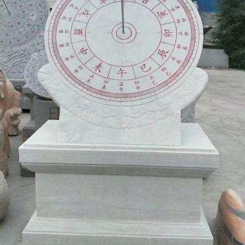 【校园石雕016】日晷石雕厂